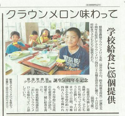 kyuusyoku20140917.jpg