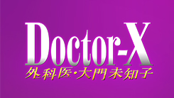 docror-x