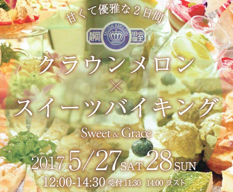 fruit27-28-1