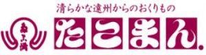 takoman-logo