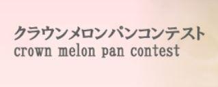 pan-c