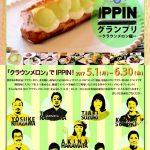 ippin2